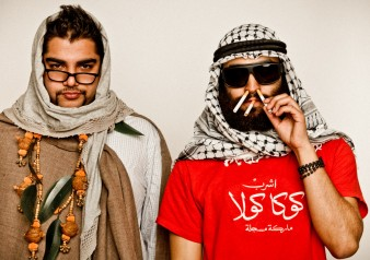 Das Racist by Victoria Jacob